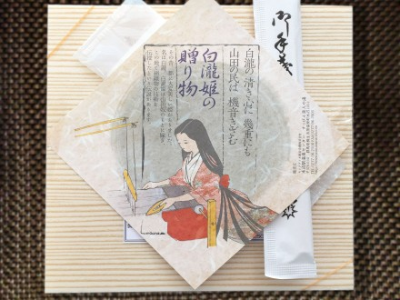 yamaunagi_1