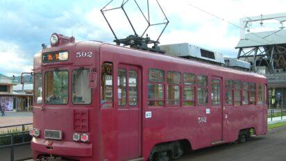 Tosa_Electric_Railway-Mo592-20100526