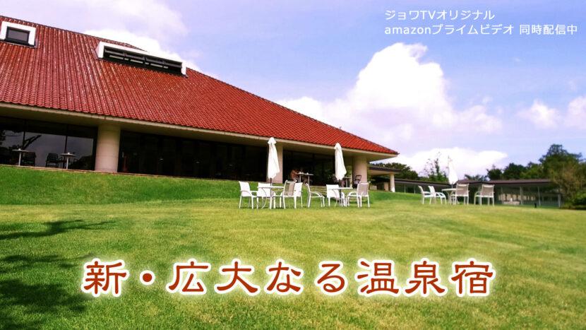 shin_koudai_169_j