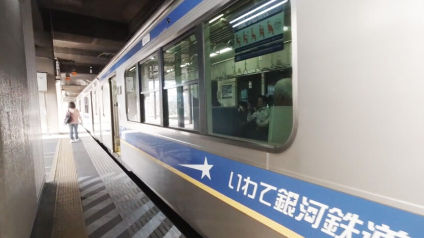 鉄道風景_2_e7